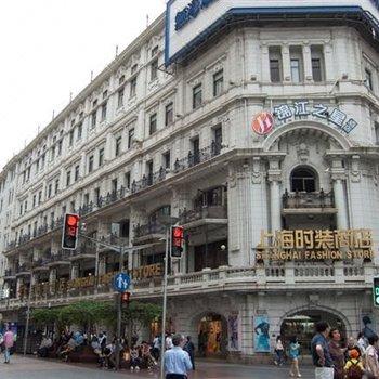 锦江之星品尚(上海南京路步行街店)