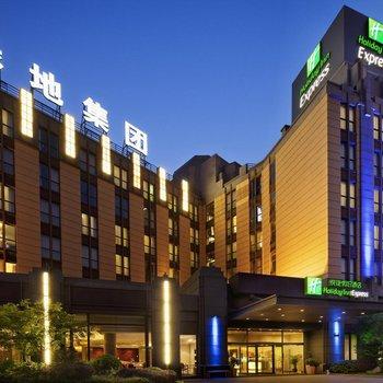 上海绿地普陀智选假日酒店