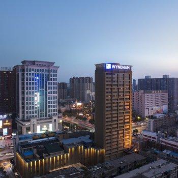 西安新兴温德姆酒店