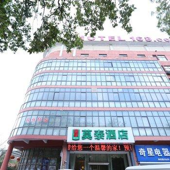 莫泰168(苏州留园店)
