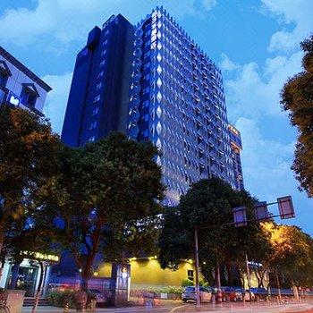 桔子水晶南京新街口酒店