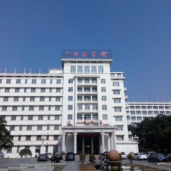 湖南宾馆(长沙)