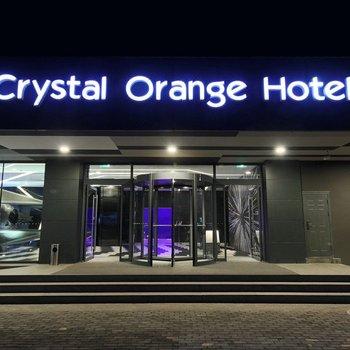 桔子水晶南京逸仙桥总统府酒店