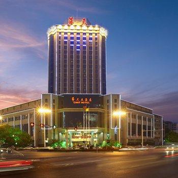 株洲华天大酒店