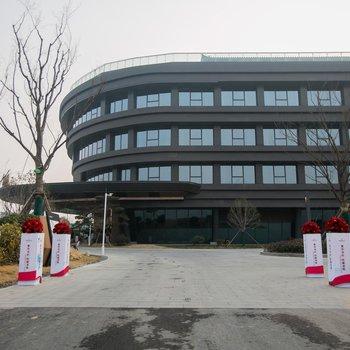 园博园建国饭店(郑州新郑国际机场店)