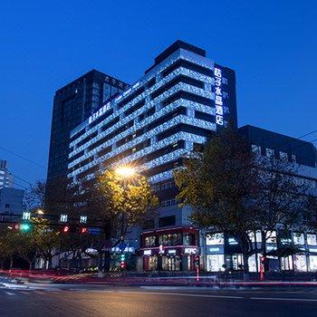 杭州武林广场银泰桔子水晶酒店
