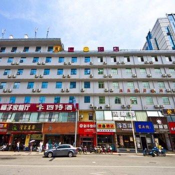 速8酒店(福州五四路树兜地铁站温泉店)