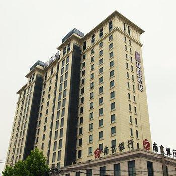 和颐酒店(上海张江园区店)