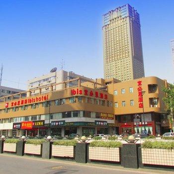 成都宜必思酒店(春熙路店)