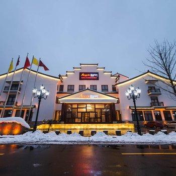 湖州红木房雅阁璞邸酒店