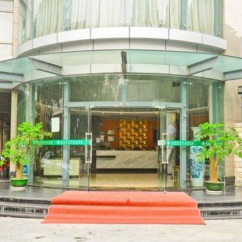 Q加·景园商务酒店(长兴店)