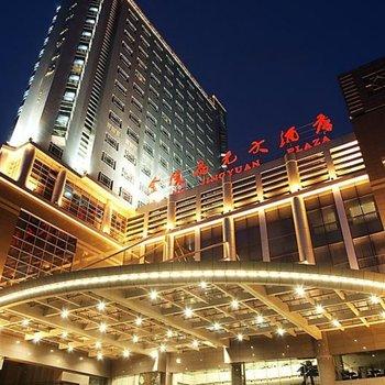 南京金陵晶元大酒店