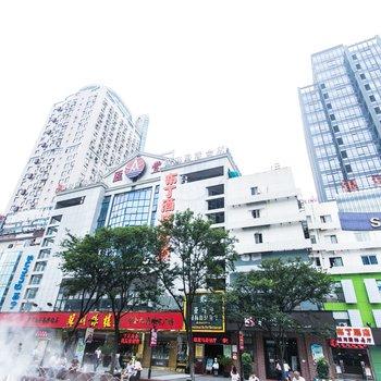 布丁酒店(苏州山塘街石路地铁口店)