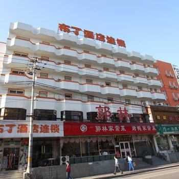 布丁龙8国际娱乐官网(北京朝阳大悦城店)