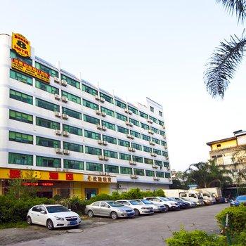 速8酒店(福州师大学生街店)