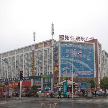 速8酒店(合肥史河路拓佳欢乐广场店)