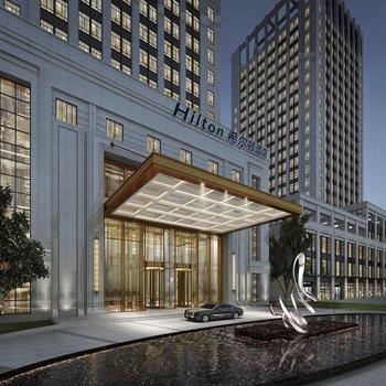 杭州中赢希尔顿酒店