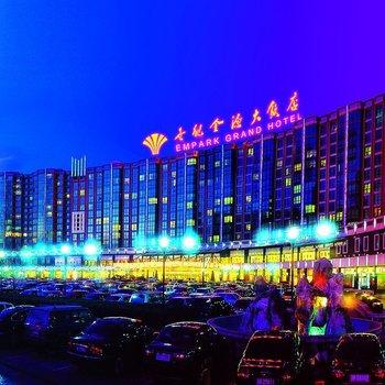 北京世纪金源大饭店