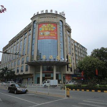 Q+港润汇景酒店