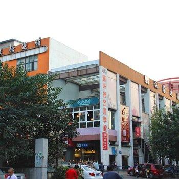 99旅馆连锁(成都音乐学院店)