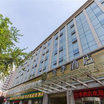 全季龙8国际娱乐官网(西安火车站店)