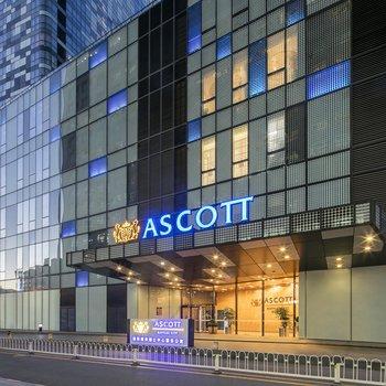 北京雅诗阁来福士中心服务公寓