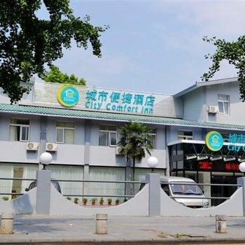 城市便捷酒店(桂林瓦窑店)