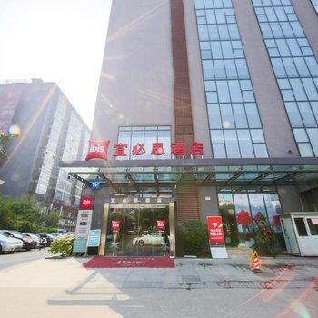 宜必思酒店(成都科华中路王府井店)(原科华中路店)