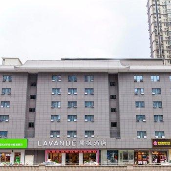 丽枫酒店(汉口火车站1911店)