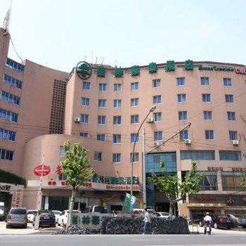 格林豪泰(长阳路江浦公园店)
