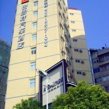 锐思特连锁酒店(台州路桥二店)