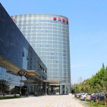 北京泰山饭店