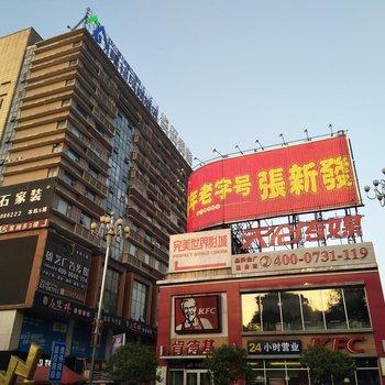莫林风尚酒店(长沙望城店)