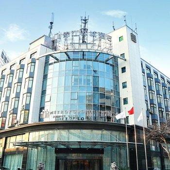 锦江都城酒店(杭州拱墅万达广场店)