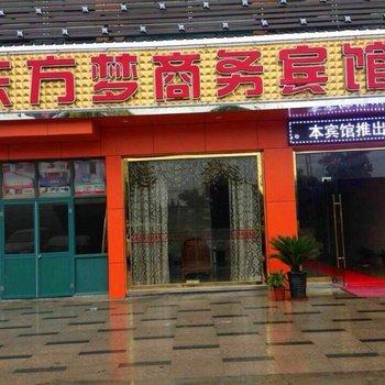 99旅馆连锁(上海嘉定马陆镇汽配城店)