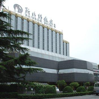 北京新北纬饭店