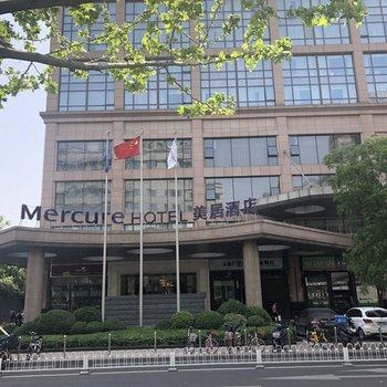 北京朝阳门美居酒店(原日坛国际酒店)