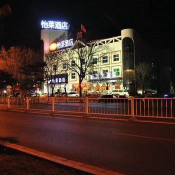 延庆米高酒店区政府店