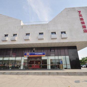 7天连锁酒店(南京将军大道河海大学地铁站店)