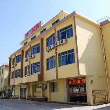 Q加·阳江闸坡涛兴宾馆