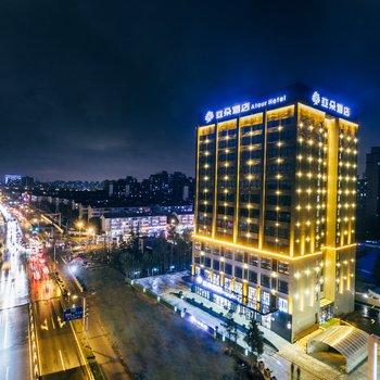 国际旅游度假区亚朵酒店