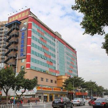 广州番禺戴斯酒店