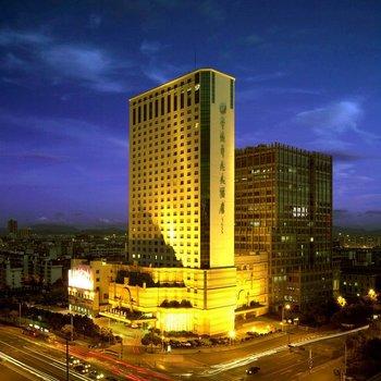 宁波开元大酒店