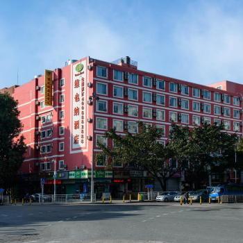 维也纳酒店(深圳梅林店)