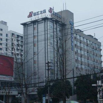 百时快捷成都磨子桥川大酒店
