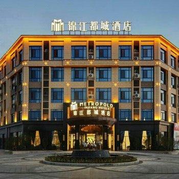 天目湖锦江都城度假酒店