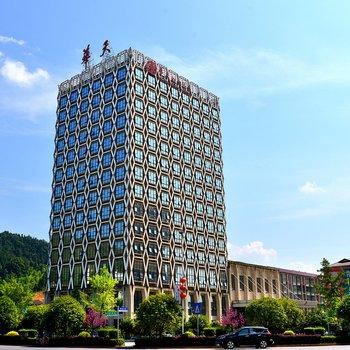 安化华天假日酒店