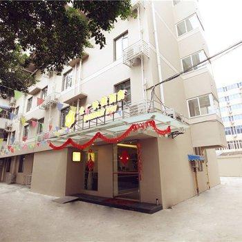 金广快捷酒店(成都西南交大地铁站店)(原营门口店)