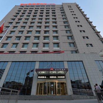 宜必思酒店(兰州雁滩高新区店)