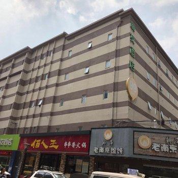 海友客栈(南京珠江路店)